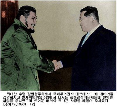 Che and Kim